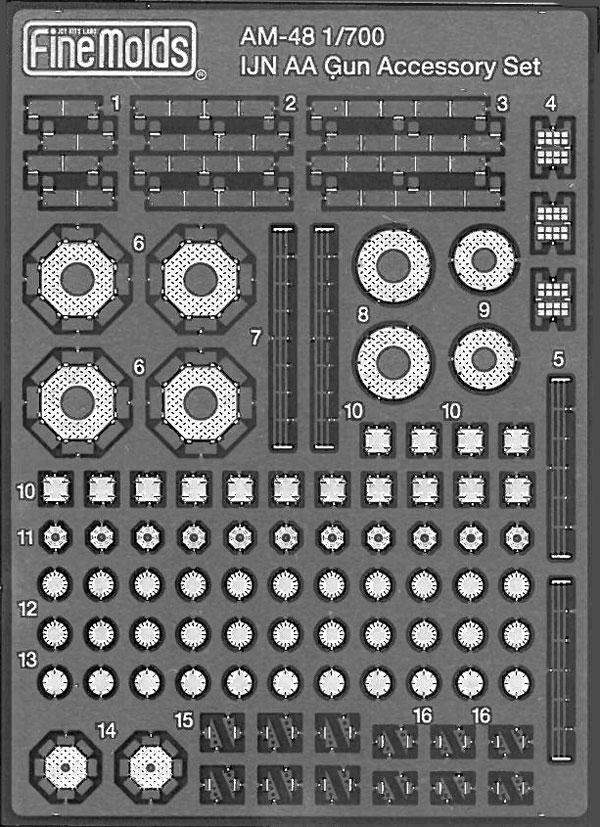 日本海軍 対空機銃 アクセサリーセットエッチング(ファインモールド1/700 ファインデティール アクセサリーシリーズ (艦船用)No.AM-048)商品画像_2