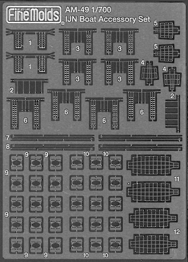 日本海軍 艦載艇用 アクセサリーセットエッチング(ファインモールド1/700 ファインデティール アクセサリーシリーズ (艦船用)No.AM-049)商品画像_2