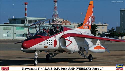 川崎 T-4 航空自衛隊 60周年記念 スペシャル パート2プラモデル(ハセガワ1/72 飛行機 限定生産No.02142)商品画像