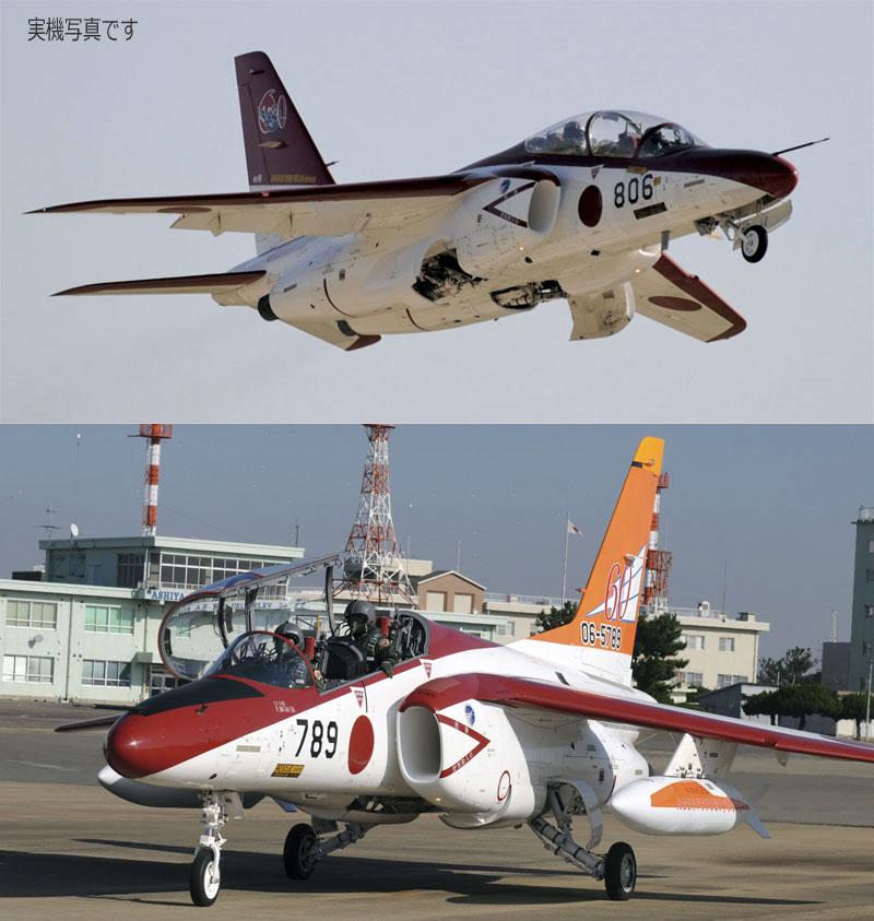 川崎 T-4 航空自衛隊 60周年記念 スペシャル パート2プラモデル(ハセガワ1/72 飛行機 限定生産No.02142)商品画像_3