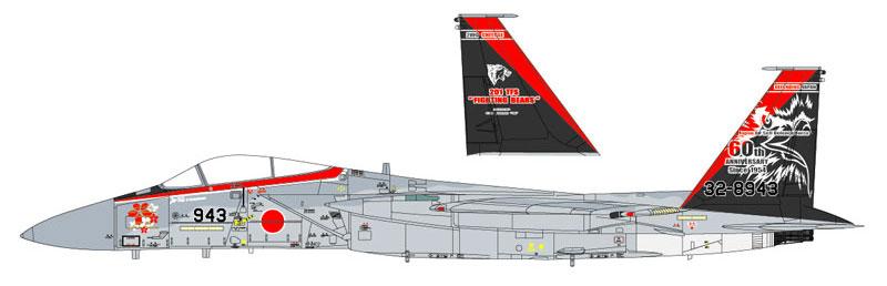 F-15J  イーグル 航空自衛隊 60周年記念 スペシャルデカール(ハセガワオプションデカールNo.35221)商品画像_1