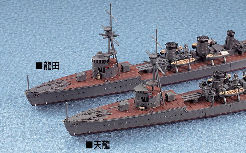 日本軽巡洋艦 天龍プラモデル(ハセガワ1/700 ウォーターラインシリーズNo.357)商品画像_4
