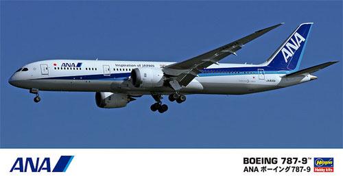 ANA ボーイング 787-9プラモデル(ハセガワ1/200 飛行機シリーズNo.021)商品画像
