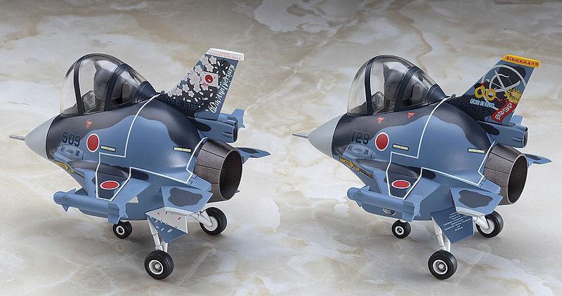 F-2 航空自衛隊 60周年記念 スペシャルプラモデル(ハセガワたまごひこーき シリーズNo.60510)商品画像_3