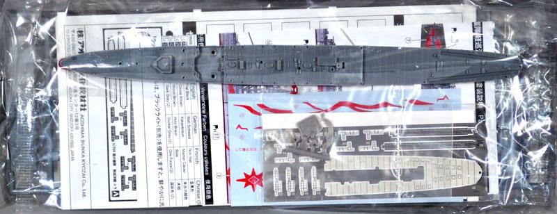 霧の艦隊 軽巡洋艦 ユラプラモデル(アオシマ蒼き鋼のアルペジオNo.012)商品画像_1