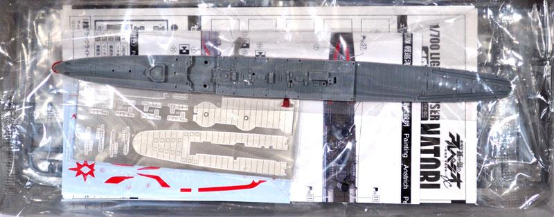 霧の艦隊 軽巡洋艦 ナトリプラモデル(アオシマ蒼き鋼のアルペジオNo.013)商品画像_1
