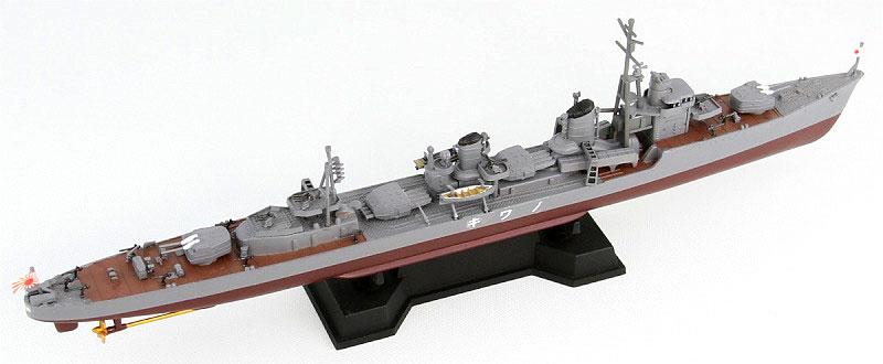 日本海軍 陽炎型駆逐艦 野分 (新装備付)プラモデル(ピットロード1/700 スカイウェーブ W シリーズNo.SPW036)商品画像_3
