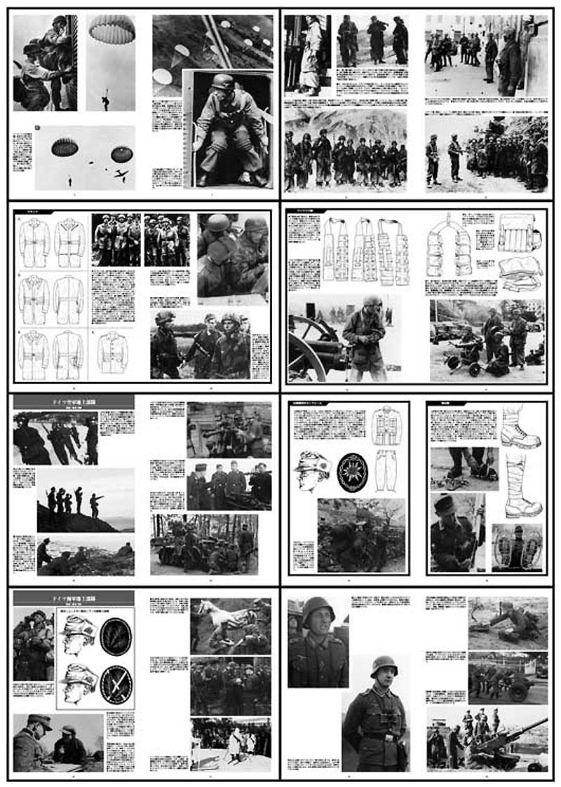 ドイツ 歩兵写真集 Vol.1 降下猟兵/山岳猟兵別冊(ガリレオ出版グランドパワー別冊No.L-5/26)商品画像_1