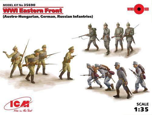 WW1 東部戦線 歩兵&ウェポン&装備セット (オーストリア ハンガリー帝国・ドイツ・ロシア歩兵)プラモデル(ICM1/35 ミリタリービークル・フィギュアNo.35690)商品画像
