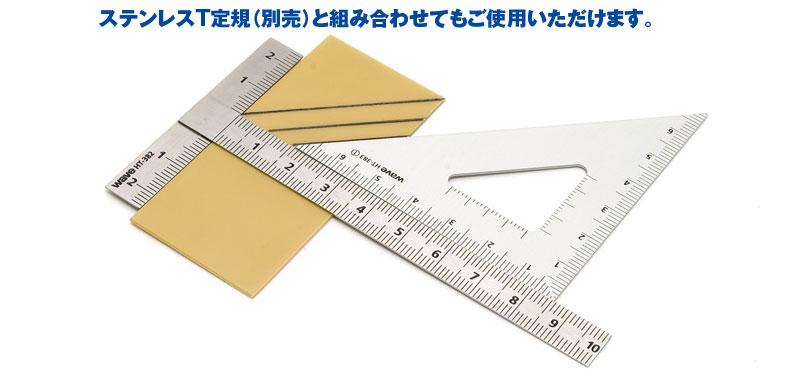 HG アルミ三角定規 (2枚セット)定規(ウェーブホビーツールシリーズNo.HT-383)商品画像_3