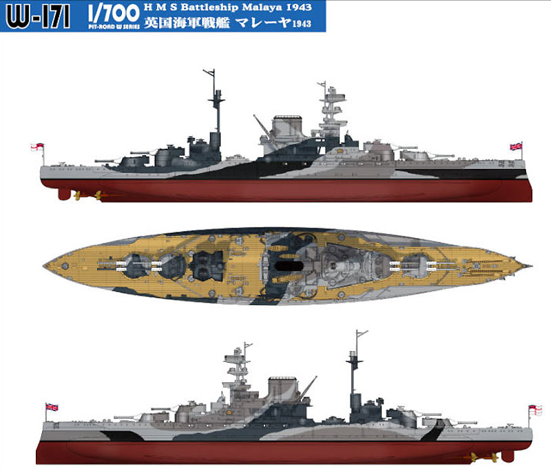 英国海軍 クイーン・エリザベス級 戦艦 マレーヤ 1943プラモデル(ピットロード1/700 スカイウェーブ W シリーズNo.W171)商品画像_2