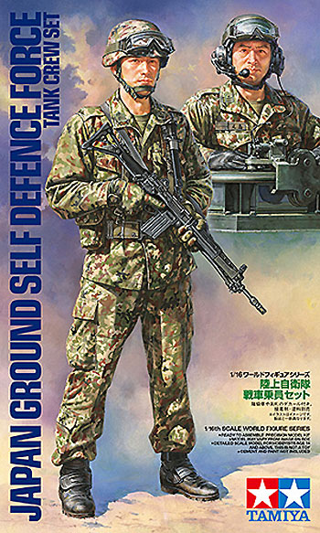 陸上自衛隊 戦車乗員セットプラモデル(タミヤ1/16 ワールドフィギュアシリーズNo.016)商品画像