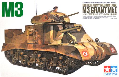 イギリス戦車 M3 グラント Mk.1 中戦車プラモデル(タミヤ1/35 ミリタリーミニチュアシリーズNo.041)商品画像