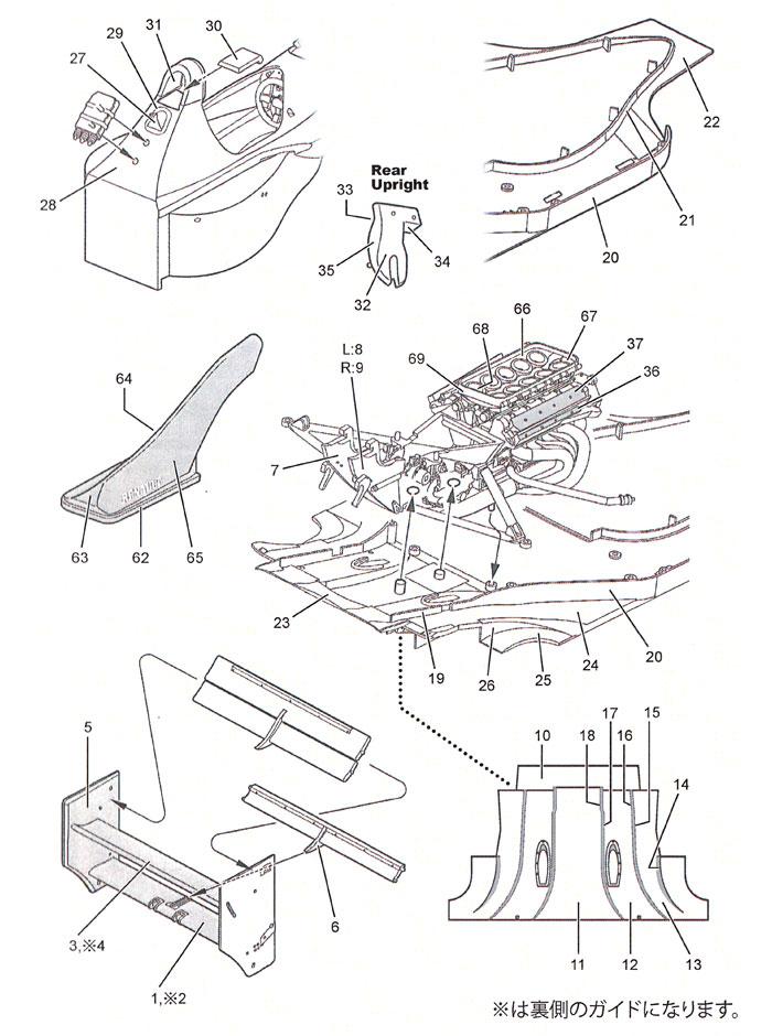 ウィリアムズ FW14B カーボンデカールデカール(スタジオ27F1 カーボンデカールNo.CD20023)商品画像_3