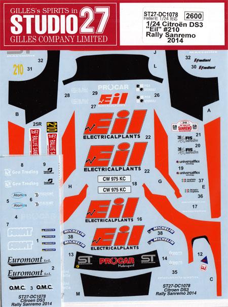 シトロエン DS3 Eil #210 ラリー・サンレモ 2014デカール(スタジオ27ラリーカー オリジナルデカールNo.DC1078)商品画像
