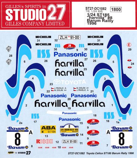 トヨタ セリカ ST185 harvilla #8 Barum Rally 1996デカール(スタジオ27ラリーカー オリジナルデカールNo.DC1082)商品画像