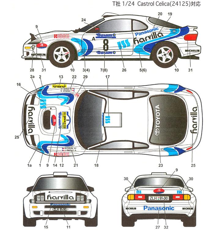 トヨタ セリカ ST185 harvilla #8 Barum Rally 1996デカール(スタジオ27ラリーカー オリジナルデカールNo.DC1082)商品画像_1