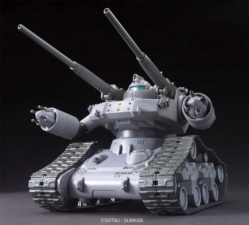 ガンタンク 初期型プラモデル(バンダイHG ジ・オリジンNo.002)商品画像_1