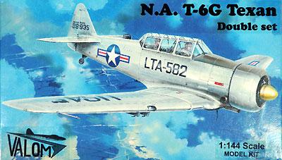 T-6G テキサン 練習機プラモデル(バロムモデル1/144 エアクラフトNo.14409)商品画像