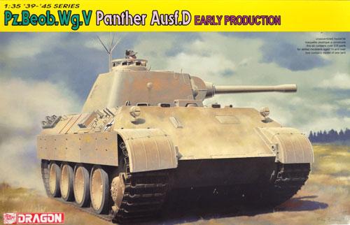 ドイツ パンターD型 初期生産型 砲兵観測車プラモデル(ドラゴン1/35