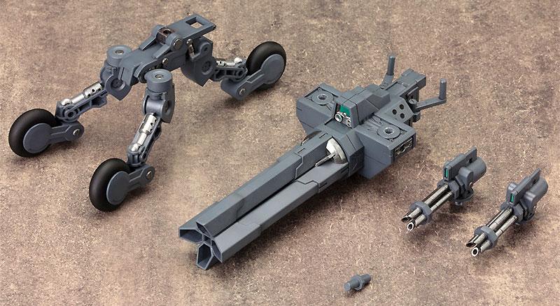 セントリーガンプラモデル(コトブキヤヘヴィウェポンユニットNo.MH008)商品画像_3