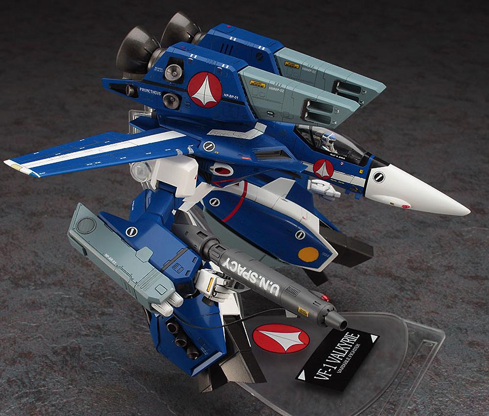 VF-1J スーパー ガウォーク バルキリー マックス/ミリアプラモデル(ハセガワ1/72 マクロスシリーズNo.65829)商品画像_3