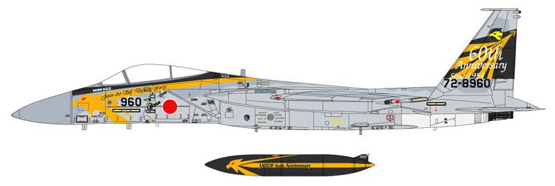 F-15J イーグル 航空自衛隊 60周年記念 スペシャル パート2デカール(ハセガワオプションデカールNo.35222)商品画像_2