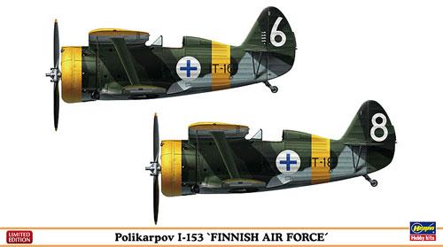ポリカルポフ I-153 フィンランド空軍プラモデル(ハセガワ1/72 飛行機 限定生産No.02144)商品画像