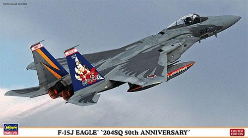 F-15J イーグル 204SQ 50周年記念 スペシャルペイントプラモデル(ハセガワ1/72 飛行機 限定生産No.02153)商品画像