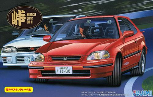 ミラクル シビック SIR2プラモデル(フジミ1/24 峠シリーズNo.013)商品画像