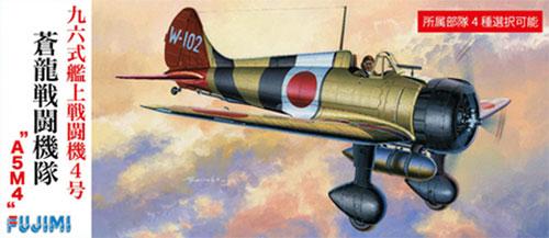 九六式艦上戦闘機 4号 蒼龍戦闘機隊 A5M4プラモデル(フジミ1/72 CシリーズNo.C-011)商品画像