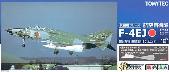 航空自衛隊 F-4EJ ファントム 2 第301飛行隊 (新田原基地・ミグシルエット)プラモデル(トミーテック技MIXNo.AC121)商品画像