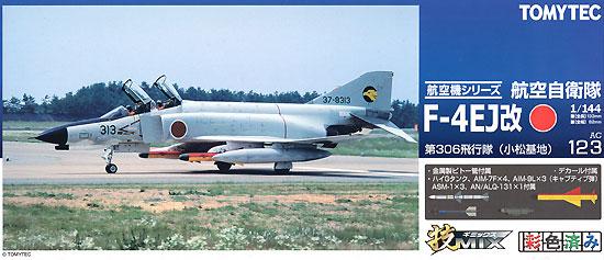 航空自衛隊 F-4EJ改 ファントム 2 第306飛行隊 (小松基地)プラモデル(トミーテック技MIXNo.AC123)商品画像