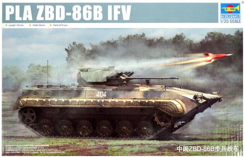中国軍 ZBD86-B 86B式 歩兵戦闘車プラモデル(トランペッター1/35 AFVシリーズNo.05558)商品画像