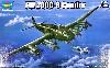 ドイツ軍 Fw200C-8 コンドル