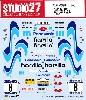 トヨタ セリカ ST185 harvilla #8 Barum Rally 1996