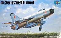 トランペッター1/48 エアクラフト プラモデルソビエト Su-9 フィッシュポット