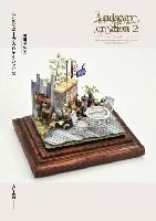 大日本絵画車・バイク関連書籍ランドスケープ・クリエイション 2