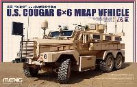 アメリカ クーガー 6×6 耐地雷伏撃防護車