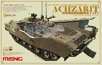 MENG-MODEL1/35 ステゴザウルス シリーズイスラエル アチザリット重装甲車 (後期型)
