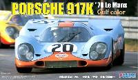 ポルシェ  917K '70 ル・マン ガルフカラー