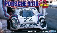 ポルシェ  917K '71 ル・マン 優勝車
