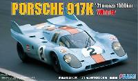 ポルシェ  917K '71 モンザ 1000km 優勝車