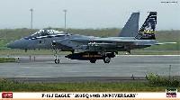 F-15J イーグル 203SQ 50周年記念 スペシャルペイント