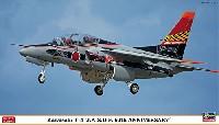 川崎 T-4 航空自衛隊 60周年記念 スペシャル (2機セット)