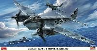 ユンカース Ju88C-6 ハンターキラー