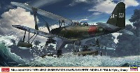 ハセガワ1/48 飛行機 限定生産三菱 F1M2 零式水上観測機 11型 第934航空隊