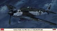 フォッケウルフ Fw190A-8/R11 ナハトイェーガー