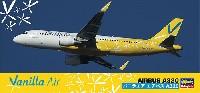 ハセガワ1/200 飛行機シリーズバニラエア エアバス A320