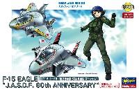ハセガワたまごひこーき シリーズF-15 イーグル 航空自衛隊 60周年記念 スペシャル
